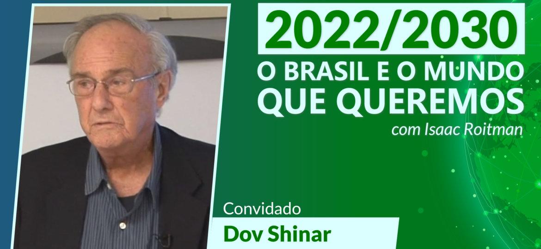 DOV SHINAR