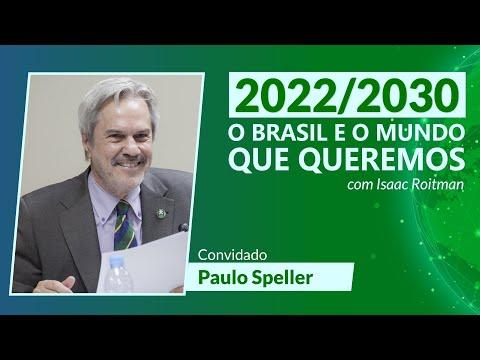 20210820-obq