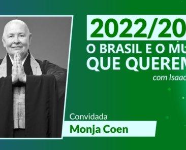 20211001-obq